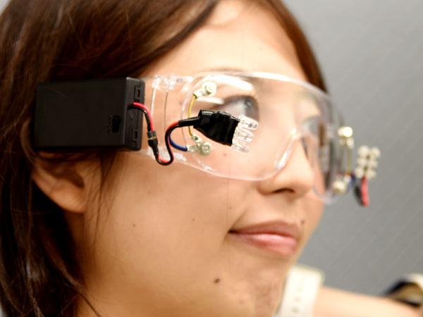 goggle13