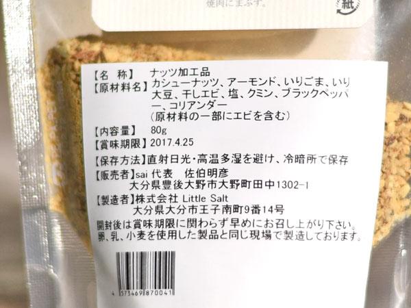 2016103027