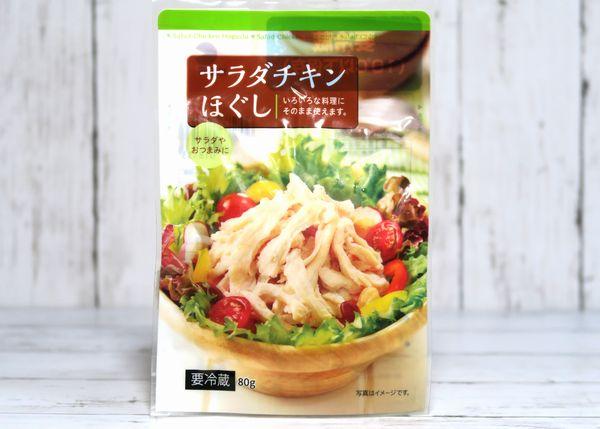 ファミマ サラダチキン スモーク