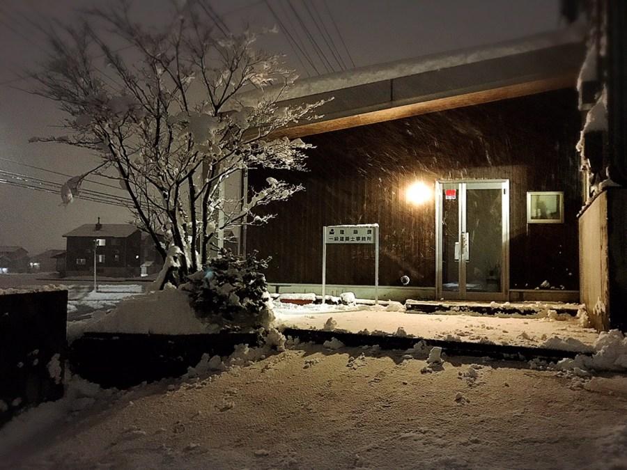 朝から除雪・・・夜も除雪!