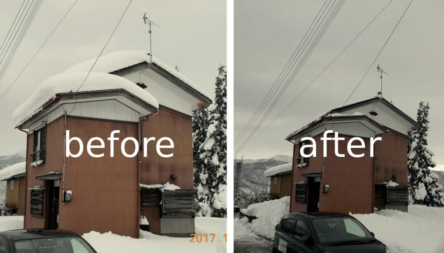 除雪援助で屋根雪下ろし!