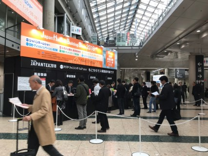 Japan Home & Building Show 2018に行ってきました!