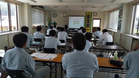 フルハーネス特別教育