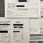 セルフメディケーション税制、領収書