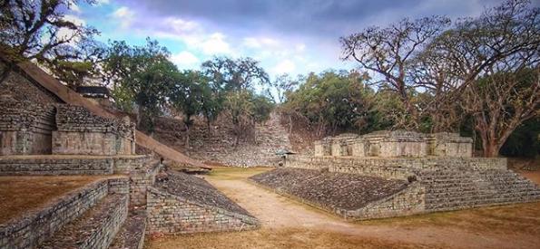 Las Ruinas Copán
