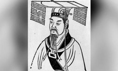 Huang Di