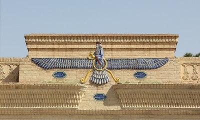 Símbolo de Faravahar