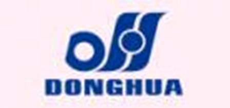 Brands Partnerships Forklift Spare Parts Cikarang - Donghua