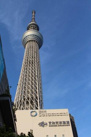 Outside Tokyo SkyTree