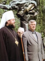 Împreună cu dl. Victor Pușcaș, Președintele Curții Constituționale a RM