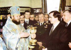 Cadoul Premierului Vasile Tarlev oferit Catedralei Mitropolitane