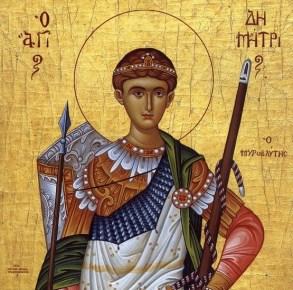 Sf. M. Mc. Dimitrie