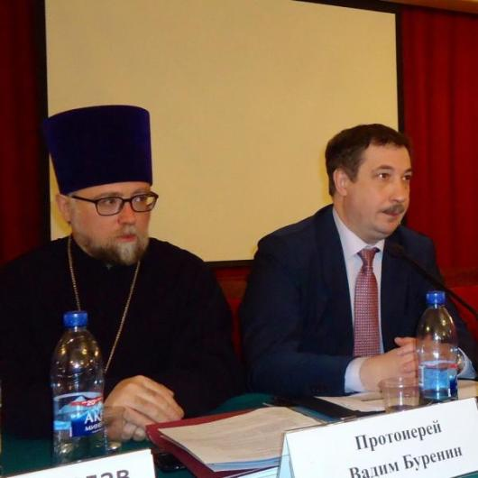 Протоиерей Вадим Буренин принял участие в молодежном межконфессиональном форуме