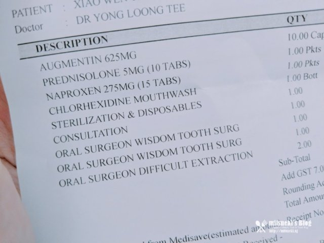 My Wisdom Tooth Surgery Experience at Q&M Dental: Removing