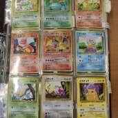 過去に手掛けた全カードが収録されたファイル