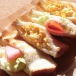 得する人損する人 食パン時短レシピ3分でふわとろタマゴサンド!【9月14日】