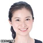 宮嶋麻衣 わろてんか富役で出演!べっぴんさん・あまちゃんなど朝ドラ出演歴がすごい!