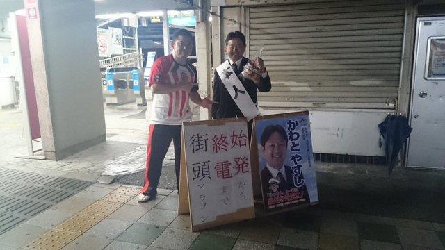 2017.4.26 久米田 川戸.jpg