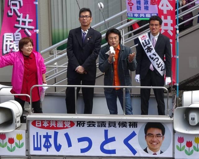 一徳、木村、宮本 服部もいた街宣車上.jpg