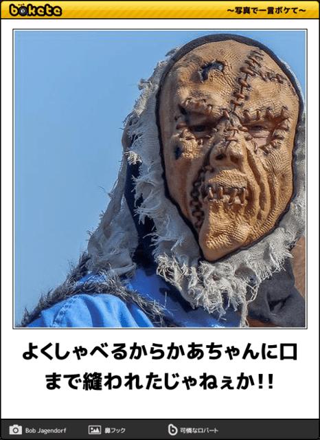 口縫いマスク.png