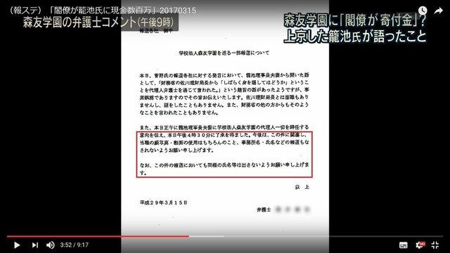 酒井弁護士 辞任.jpg