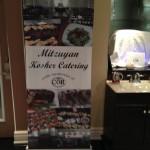 Mitzuyan Kosher Catering