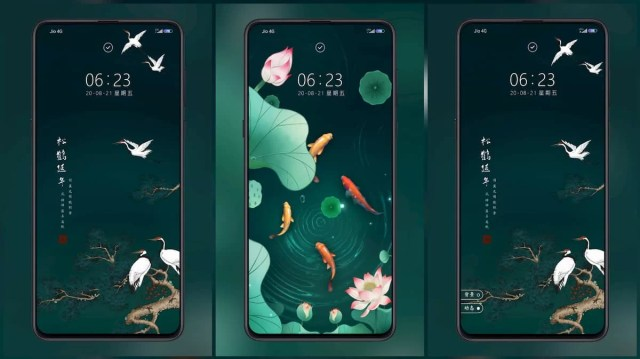 Eye-protection-koi-MIUI-12-Theme-Two-Amazing-Live-Wallpaper