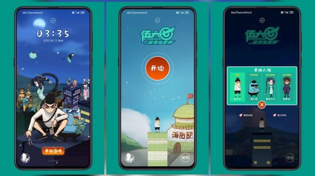 Five Six Seven Cool Running Game Machine MIUI Theme for MIUI 11