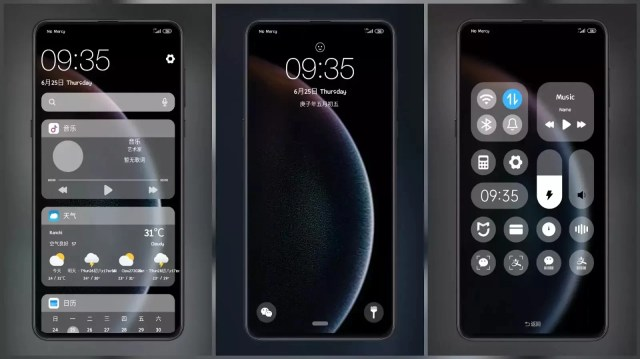 Super Planet MIUI 12 Like Control Centre Themes with Awesome Lock Screen Wallpapers