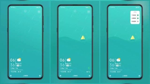 Spring rain Animated Lock Screen MIUI Themes
