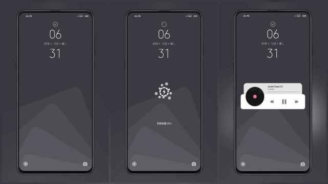 Fillet-MIUI-12-Theme-for-Xiaomi-Redmi-Devices-with-Amazing-Status-Bar-Icons
