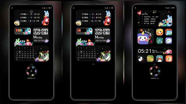 Cute-little-monster-Black-MIUI-Theme-with-Customized-Lock-Screen