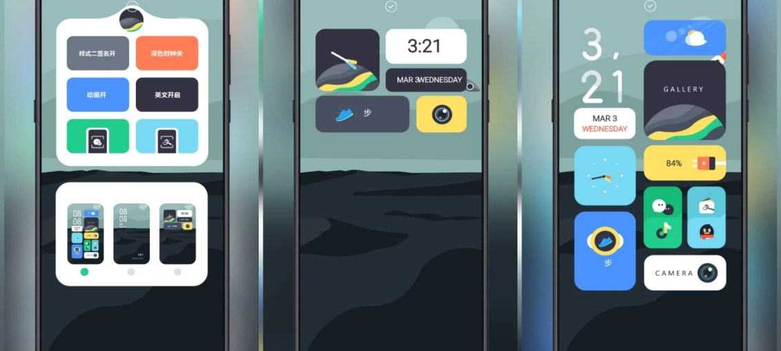 Gray-world-MIUI-Theme-with-Three-Lock-Screen-Styles