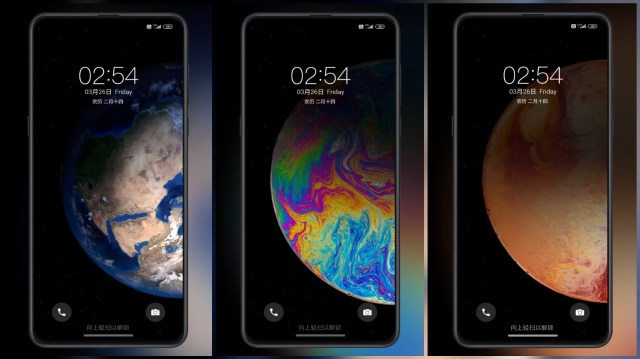 Super-Earth-Cool-Edition-MIUI-Theme-With-4-Super-Lock-Screen-Wallpapers
