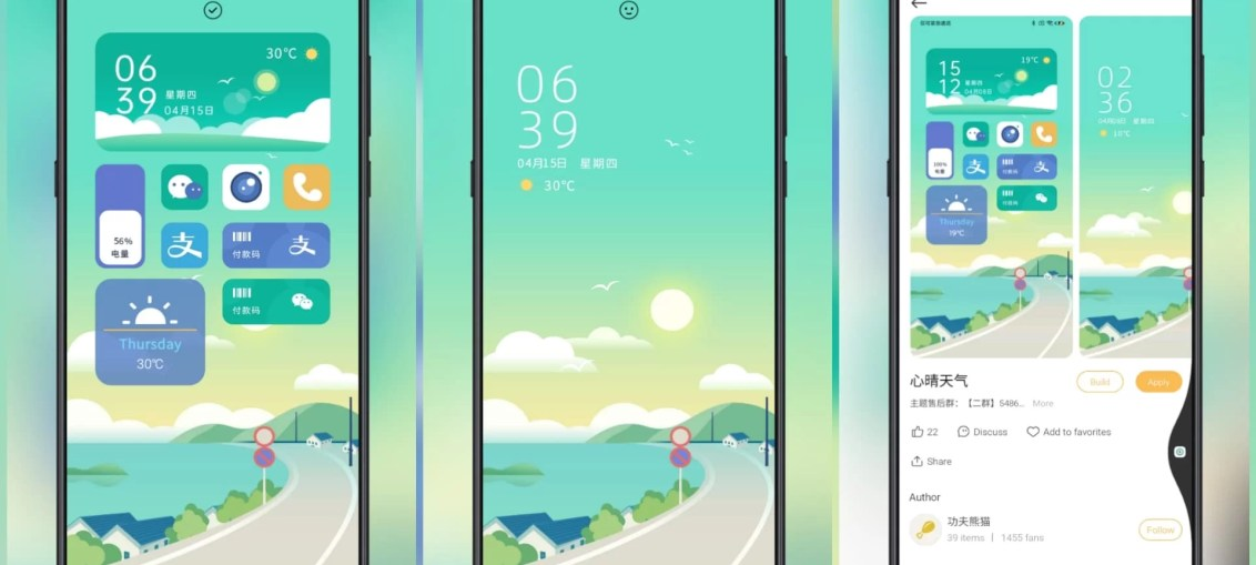 Good-hearted-MIUI-Theme-with-Animated-Weather-Lock-Screen
