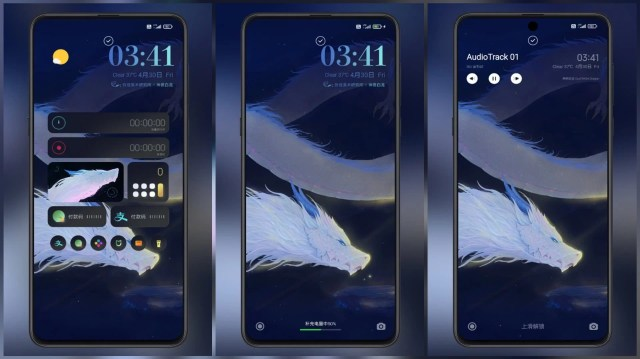 Mythical-Beast-White-Dragon-MIUI-Theme-with-Animated-Dragon