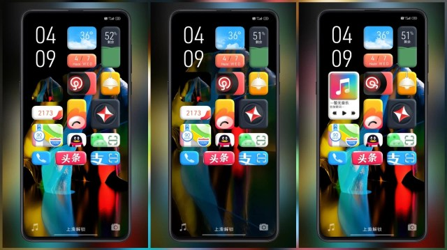 Perfect-R-angle-MIUI-Theme-with-Animated-Weather-Widget