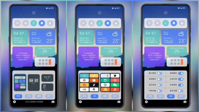 Zhengrong-MIUI-Theme-with-Customizable-Clock-Style