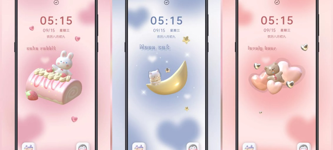 3D-nomad-Little-cute-MIUI-Theme-with-Animated-Lock-Screen