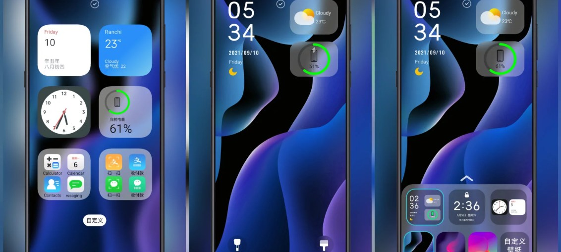 Super-U15-MIUI-Theme-with-3-Wallpaper-and-Clock-Styles