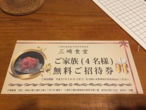 prize_1