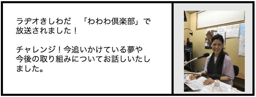 スクリーンショット 2019-04-05 16.28.31