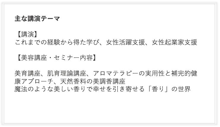 スクリーンショット 2019-04-06 0.16.33