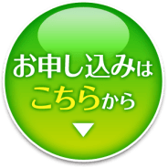 btn_cart