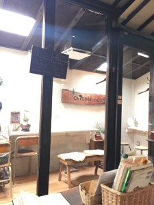 CRYDDERI CAFE