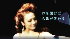 神戸のジャズシンガー中谷仁咲