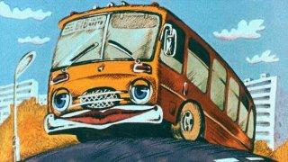 Автобус чудодей (1985)
