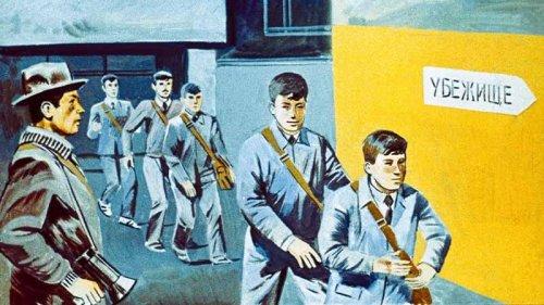 Диафильм - Обязанности учащихся школ и ПТУ по гражданской обороне