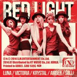 f(x) – Red Light – The 3rd Album