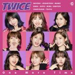 TWICE – One More Time (EP)